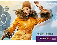 VETRA.NET