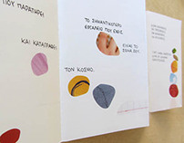 Art atelier brochure