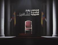 Venezuela - ELECTIONS ch.h