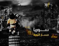 Syria opener