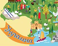Карта России и Украины