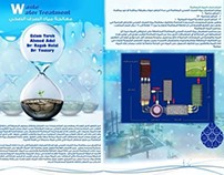 Waste Water Treatment , System Design with maket