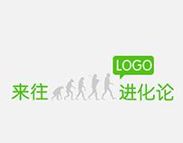 laiwang logo redesign