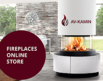 Fireplaces online store