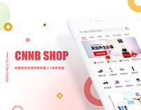 Cnnb Shopping Mobile Web 2.0