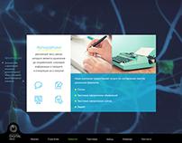 Сайт рекламного агенства Digital mind
