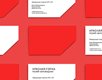Red Hill museum identity