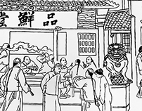 Xian Sushi and Noodle Mural