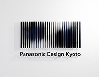 Panasonic Design Kyoto
