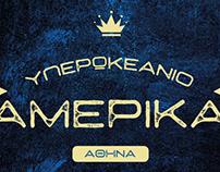 Free Greek Font - AF Patsi Regular CAPS