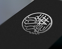 Copper & Metallic Foil Logo MockUp