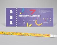 Novosibirsk: the Capital of Russian Design, 2016