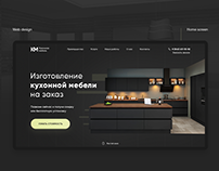 Kitchen store Landing Page