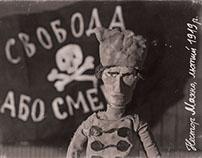 Nestor Makhno, ukranian anarchist