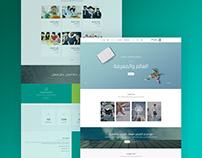 Efthinking website UI/UX