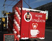 "Cafe ""Kofeika"""