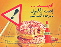 Diabetes Awareness Campaign - Sobhy Pharmacy