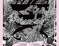 The story of design, Flower_ poster