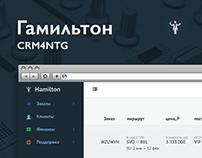 Внутренний интерфейс онлайн тревел компании