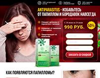 "CPA LANDING PAGE ""PARASITES"" Bestowhope@mail.ru"