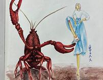 我与小龙虾