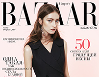 Cover and story, Harper's Bazaar