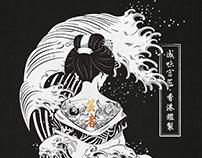 Sensory Artisan - Geisha
