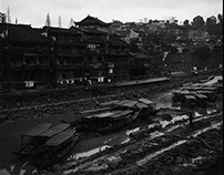 Fenghuang (Phoenix city) / Part two. Medium format.