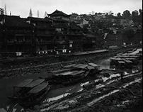 Fenghuang (Phoenix city) / Part two. Medium format.