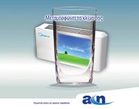 ACN   Advertisement