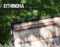 Eithinoha Ceramic Tiles