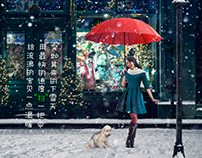 The 2015 Christmas posters for  WeChat.