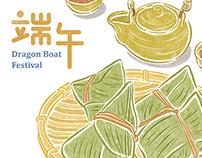端午節 Dragon Boat Festival II
