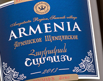 ARMENIA WINE FACTORY, Sparkling