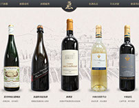 Wine Website Design酒类网站设计