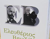Eleftherios Venizelos Biography