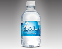 Salsabeel Pure Water
