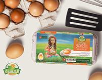 AL Masarra Eggs Box