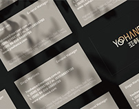亚韩品牌视觉设计 | Yoohance Brand Visual Design
