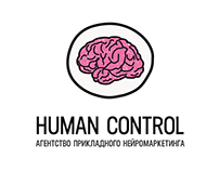 Logo, site and presentation for Human Control