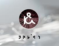 ADesign / Logo