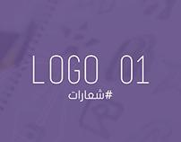 Logofolio 01 - Vol I