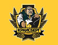 КРАЙСБЕРГ