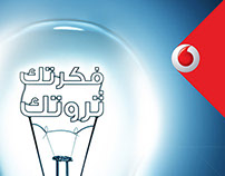 Vodafone Cairo ICT | 2014