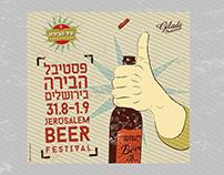 Jerusalem Beer Fest