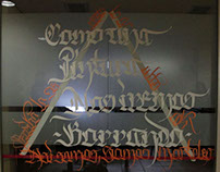 COMO PINTURA NOS IREMOS Calligraphy On glass