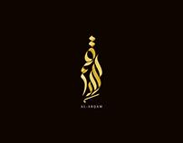 Al-Arqam | Logo | Ksa