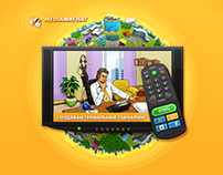 STS MediaМагнат Game Promo Site