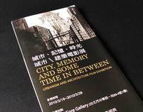 Urbanism and Architecture film exhibition