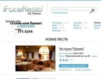 iFaceResto.com